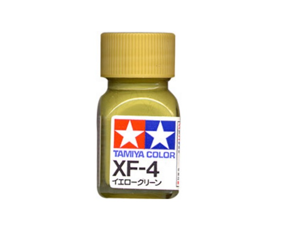 Tamiya Flat Yellow Spray Paint