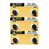 TIANQIU AG3 SR41SW LR41 192 GP92A 392 Button Alkaline Battery (6 Pieces)