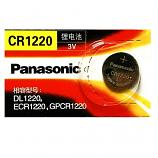 Panasonic CR1220 Lithium Cell Button Battery (1 Piece)