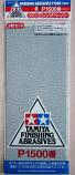 Tamiya 87059 Finishing Abrasives P1500 3 Pcs