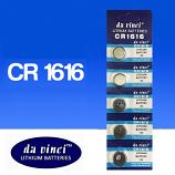 DaVinci CR1616 Lithium Cell Button Battery (5 Pieces)