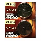 VSAI CR2430 Lithium Cell Button Battery (2 Pieces)