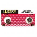 TIANQIU AG4 SR626SW LR626 177 GP77A 377 Button Alkaline Battery (2 Pieces)