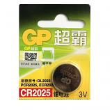 GP CR2025 Lithium Cell Button Battery (1 Piece)