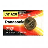Panasonic CR1620 Lithium Cell Button Battery (1 Piece)