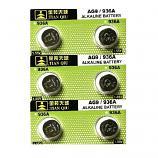 TIANQIU AG9 SR936SW LR936 LR45 394 Alkaline Button Battery (6 Pieces)