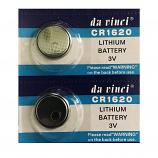 DaVinci CR1620 Lithium Cell Button Battery (2 Pieces)