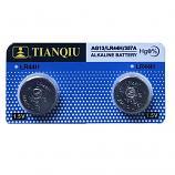 TIANQIU AG13 SR44SW LR44 A7a6 GP76A 357 Alkaline Button Battery (2 Pieces)