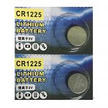 CR1225 Lithium Cell Button Battery (2 Pieces)