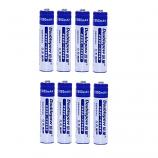 Doublepow 1250mAh Ni-Mh Rechargeable AAA Battery (8 Pieces)