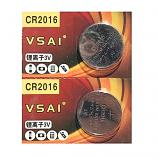VSAI CR2016 Lithium Cell Button Battery (2 Pieces)