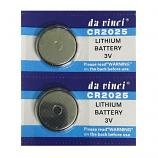 DaVinci CR2025 Lithium Cell Button Battery (2 Pieces)