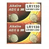 VSAI AG10 SR1130SW LR1130 189 GP89A 389 Button Alkaline Battery (4 Pieces)