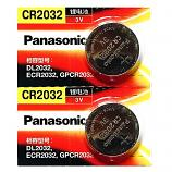 Panasonic CR2032 Lithium Cell Button Battery (2 Pieces)
