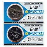 Doublepow CR2025 Lithium Cell Button Battery (2 Pieces)