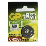 GP CR2032 Lithium Cell Button Battery (1 Piece)