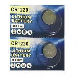 CR1220 Lithium Cell Button Battery (2 Pieces)