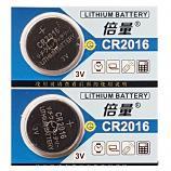 Doublepow CR2016 Lithium Cell Button Battery (2 Pieces)