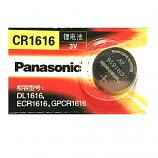 Panasonic CR1616 Lithium Cell Button Battery (1 Piece)