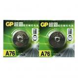 GP LR44 AG13 SR44SW A7a6 GP76A 357 Alkaline Button Battery (2 Pieces)