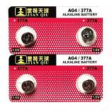TIANQIU AG4 SR626SW LR626 177 GP77A 377 Button Alkaline Battery (4 Pieces)