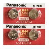 Panasonic LR44 AG13 SR44SW 357 Button Alkaline Battery (4 Pieces)