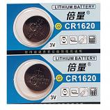 Doublepow CR1620 Lithium Cell Button Battery (2 Pieces)