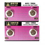 TIANQIU AG2 SR726SW LR726 LR59 196 GP96A 396 397 Button Alkaline Battery (4 Pieces)