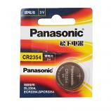 Panasonic CR2354 Lithium Cell Button Battery (1 Piece)