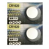 CR1620 Lithium Cell Button Battery (2 Pieces)
