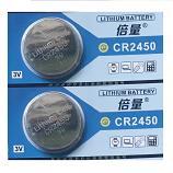 Doublepow CR2450 Lithium Cell Button Battery (2 Pieces)