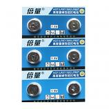 Doublepow AG7 SR927SW LR926 LR57 395 Button Alkaline Battery (6 Pieces)