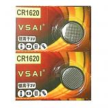 VSAI CR1620 V3 Lithium Cell Button Battery (2 Pieces)