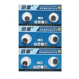 Doublepow AG0 SR521SW LR521 379 Button Alkaline Battery (6 Pieces)