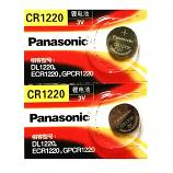 Panasonic CR1220 Lithium Cell Button Battery (2 Pieces)
