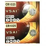 VSAI CR1025 Lithium Cell Button Battery (2 Pieces)