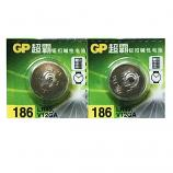 GP LR43 AG12 SR43SW 186 GP86A 386 Alkaline Button Battery (2 Pieces)