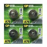 GP LR44 AG13 SR44SW A7a6 GP76A 357 Alkaline Button Battery (4 Pieces)