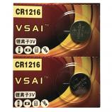 VSAI CR1216 Lithium Cell Button Battery (2 Pieces)