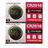 TIANQIU CR2016 Lithium Cell Button Battery (2 Pieces)