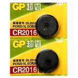 GP CR2016 Lithium Cell Button Battery (2 Pieces)