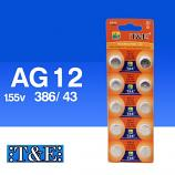 T&E AG12 SR43SW LR43 186 GP86A 386 Button Alkaline Battery (10 Pieces)