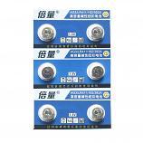 Doublepow AG3 SR41SW LR41 392 Button Alkaline Battery (6 Pieces)