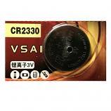 VSAI CR2330 Lithium Cell Button Battery (1 Piece)