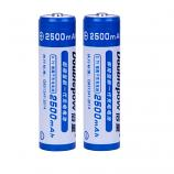Doublepow 18650 2500MAh Li-on Rechargeable Pointed Head Battery (2 Pieces)