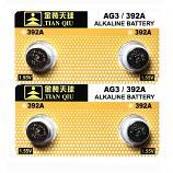 TIANQIU AG3 SR41SW LR41 192 GP92A 392 Button Alkaline Battery (4 Pieces)