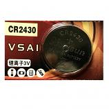 VSAI CR2430 Lithium Cell Button Battery (1 Piece)