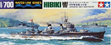 Tamiya 31407 1/700 HIBIKI Japanese Navy Destroyer