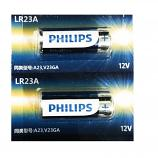 PHILIPS 23A 12V High Voltage Alkaline Battery (2 Pieces)