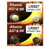 VSAI AG7 SR927SW LR926 LR57 195 GP95A 395 Button Alkaline Battery (4 Pieces)